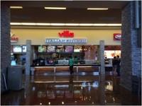 California Pizza Kitchen Tucson Mall